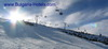Family friendly skiing holiday in Bulgaria