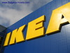 "Greek Fourlis Group to Open Bulgaria""s 1st IKEA Store 2011 End"