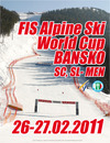 FIS satisfied with the conditions at ski track Bunderitsa
