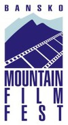 Mountain movie festival is held in Bansko