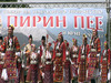 ''Pirin sings 2012'' folklore festival in August