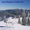 Bulgarian ski resorts to reduce prices