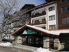 Mountain Paradise by the Walnut Tree Hotel, Bansko