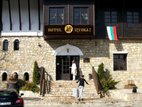 Izvora Hotel 2, Arbanasi