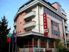 Akvaya Hotel, Veliko Tarnovo