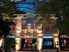 Oceanic Hotel, Varna