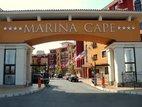 Marina Cape hotel, Aheloy