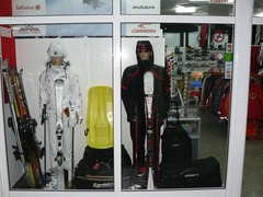 Ski Shop in Rila Hotel- discount