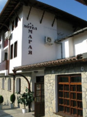 Фамильный отель Мариах
