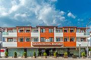 Гранд Отель Банско