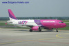 Wizz Air start four new flights from Sofia Airport