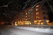 Hotel Spa Medicus