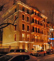Famous House hotel