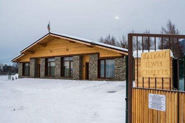 Balkan Jewel Homes