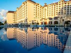 SPO Easter  - 81 € per person in SGL Deluxe room park view per day  , 2 - 3 overnights in the period <b>26.04.2019 - 02.05.2019</b>