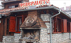 Folk restaurant, Chevermeto