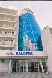"""Отель """"Калофер"""""""